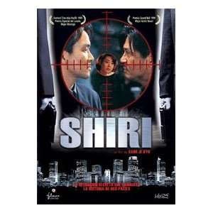 Shiri.(1999).Swiri: Choe Min Sik, Song Kang Ho, Johnny Kim