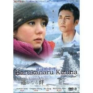 Wong, Morishita Aiko, Sato Megumi, Hu Bing Suzuki Anne Movies & TV