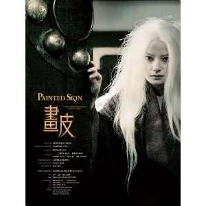 Chinese Style C  (Donnie Yen)(Wei Zhao)(Xun Zhou)(Betty Sun)(Kun Chen