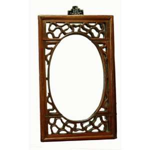 Chinese Mirror with Carved Antique Frame   21.5 (005