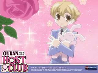 Ouran High School Host Club: Season 1, Part 1: Maaya