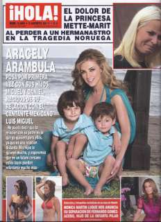 HOLA MAGAZINE ARACELY ARAMBULA PRINCESS METTE MARIT