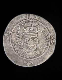 Ancient Sassanian Silver Drachm coin King Kavad II
