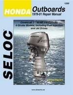 Service Repair ManualBook Honda Outboard 78 01 2 130 HP 4 Stroke