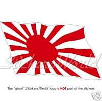 IMPERIAL JAPANESE Navy Flag WW2 Sticker Decal 14cm/5.5