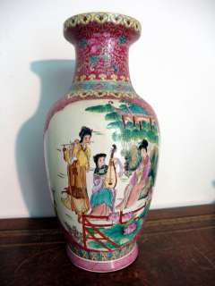 Chinese Antique polychrome porcelain vase 1900