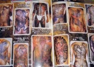 Japanese Yakuza Tattoo Book Volume 2 Irezumi