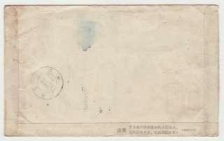 CHINA OLD FDC COVER 80TH ANNIV LU XUN 1962