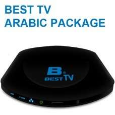 Mediabox Arabic IPTV NEW 2012 BEST TV Arabic IPTV Box (No Monthly Fee