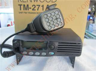 Kenwood TM 271A high power car civilian Kenwood car Taiwan
