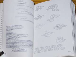 Japanese Textile Book: Hand Embroidery Patterns II (2)