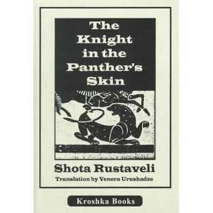 ): Shota Rustaveli, Zurab Kapanadze, Venera Urushadze: Books