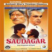 SAUDAGAR RAJ KUMAR,DILIP KUMAR   INDIAN MOVIE HINDI DVD