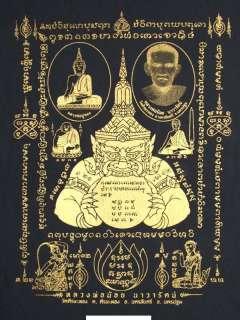 LP Noi Payan Yant Thai amulet