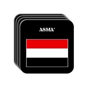 Yemen   ASMA Set of 4 Mini Mousepad Coasters