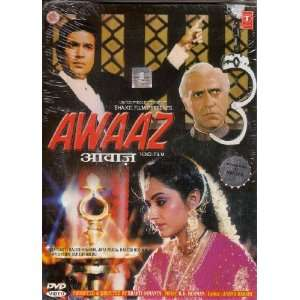 Awaaz Movie Rajesh Khanna, Supriya Pathak, Shakti Samanta