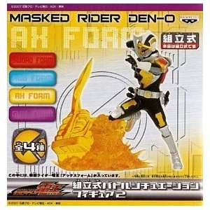 Masked Rider Den O Trading Figure   Ax Form