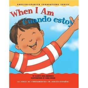 Board Book) (English and Spanish Edition) [Board book] Gladys Rosa