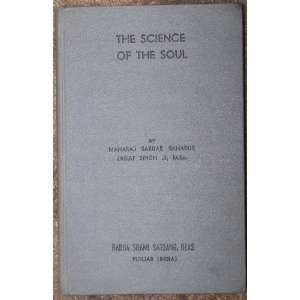 Science of the Soul, Consisting of Discourses & Excerpts