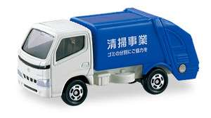 TOMICA DIECAST CAR 045 (2006) Toyota Dyna Refuse Truck NEW