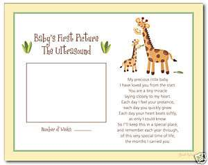 SAFARI JUNGLE GIRAFFE 8x10 BABY ULTRASOUND POEM PRINT