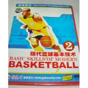 Basic Skills of Modern Basketball Part 2 / Ball Games