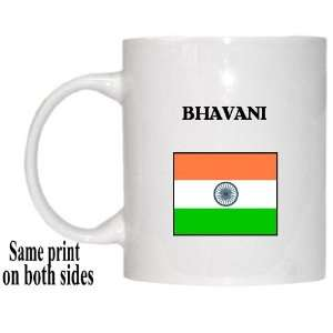 India   BHAVANI Mug: Everything Else
