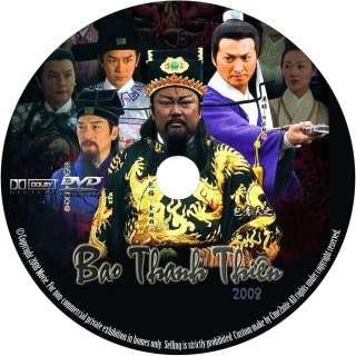 Bao Thanh Thien 2008 _ Phim DL   W/ Color Labels