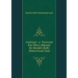 By Shaykh Mufti Muhammad Zaid: Shaykh Mufti Muhammad Zaid: Books