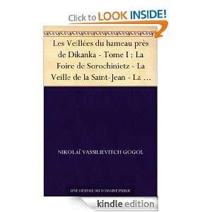 de la Saint Jean   La Nuit de Mai   La Lettre perdue (French Edition