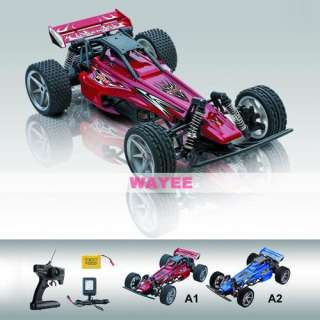 HO 112 High Speed ELECRIC Radio Remoe conrol RC RR Racing oy