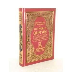 Taqi ud Din; Khan, Dr. Muhammed Muhsin Al Hilâli:  Books