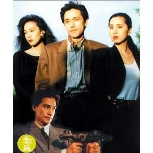 The Fifth Man [VHS] Bessie Eyton, Lafe McKee, Roy Watson