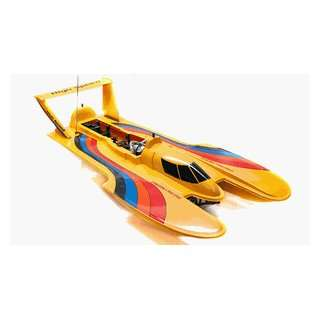 New Yellow Version 40 Electric High Speed Hydro Raido