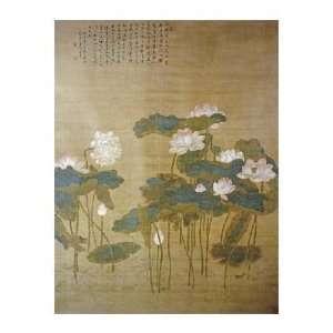 Hua Yan   Lotus Pond Giclee Home & Kitchen