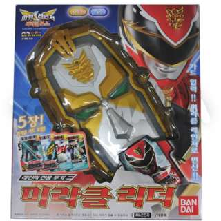 Power Rangers GOSEIGER POWER LEON CELLULAR Transformer Robot Miracle