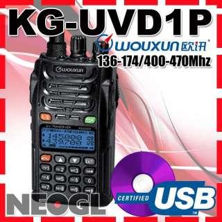 136 174/400 470 MHz dual band radio + USB Program Cable and CD