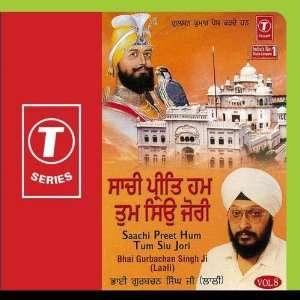 Saachi Preet Hum Tum Siu Jori (Vol. 8) K.S. Narula Music