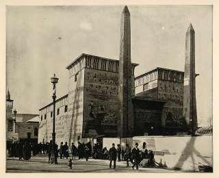 1893 Chicago Worlds Fair Temple Luxor Egyptian Cairo   ORIGINAL