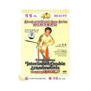 Broadswords   Shang Style Xingyi Quan Seires: Li Hong: Movies & TV