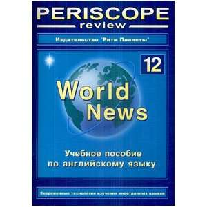 Periscope review: World News ? 12/2010: Ne ukazan: Books