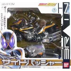 Bandai Souchaku Henshin Kamer Masked Rider DX Rider