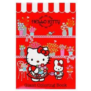 Giant Coloring Book Flower (Hello Kitty) Toys & Games