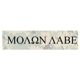 Molon Labe   Come and take them(greek) (Bumper Sticker)