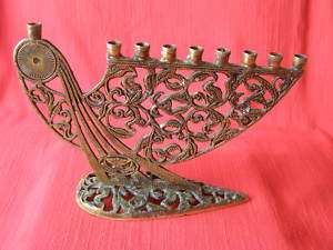 Israel Jewish Judaica Brass Hanukkah Lamp Menorah |