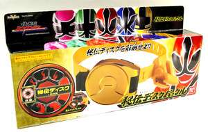 NEW* BANDAI SAMURAI SENTAI SHINKENGER Hiden Disk Buckle Belt POWER