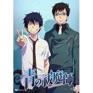 Animation   Blue Exorcist (Ao No Exorcist) 10 [Japan DVD