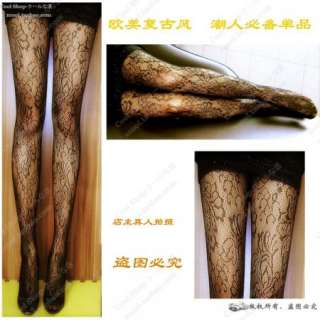 Lace Pattern Lily Fishnet Tights Pantyhose y01 black