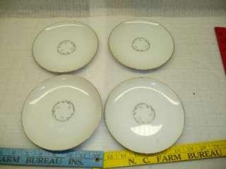 Set of 4 plates Kaysons Fine China Japan Golden Fantasy