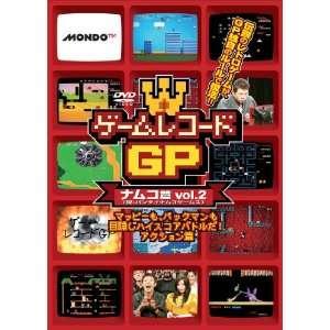 Variey   Game Record Gp Namco (Bandai Namco Games) Hen Vol.2 Mappy